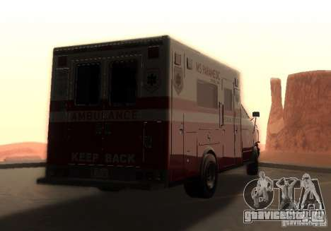 Ambulance из GTA 4 для GTA San Andreas вид слева