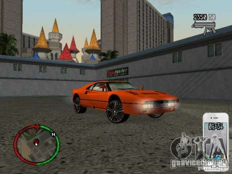 GTA IV HUD v1 by shama123 для GTA San Andreas седьмой скриншот