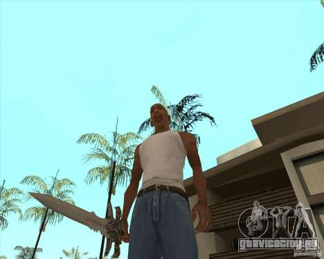 Frost morn для GTA San Andreas