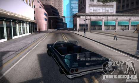 Enb Series v5.0 Final для GTA San Andreas пятый скриншот