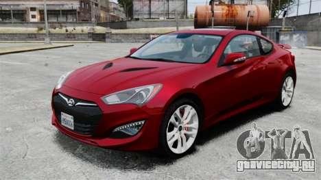 Hyundai Genesis Coupe 2013 для GTA 4