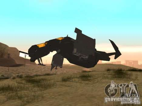 Vtol Crysis для GTA San Andreas