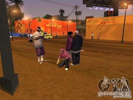 Ballas 4 Life для GTA San Andreas двенадцатый скриншот