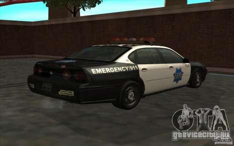 Chevrolet Impala 2003 SFPD для GTA San Andreas вид слева