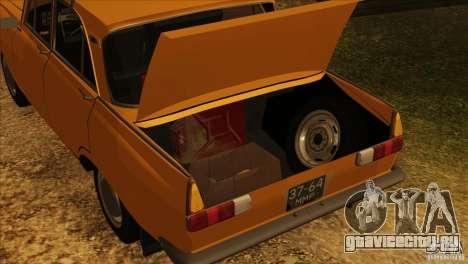 Москвич 412 v2.0 для GTA San Andreas колёса