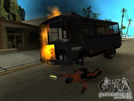 Wrecked car fix для GTA San Andreas