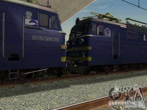ВЛ60-839 для GTA San Andreas вид слева