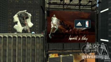 Time Square Mod для GTA 4 третий скриншот