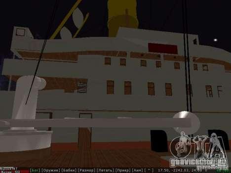HMHS Britannic для GTA San Andreas вид сзади слева