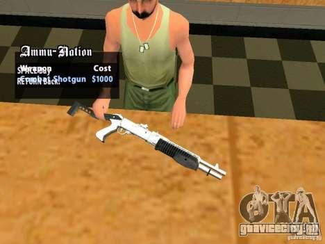 TeK Weapon Pack для GTA San Andreas одинадцатый скриншот