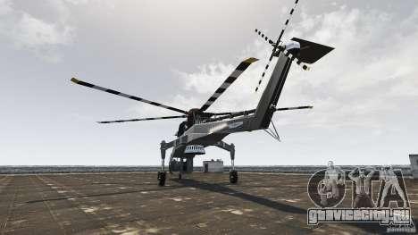 SkyLift Helicopter для GTA 4 вид сзади слева