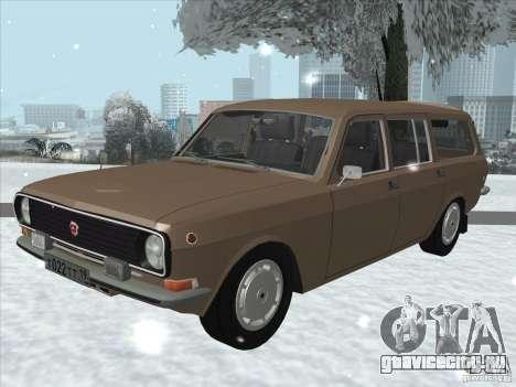 ГАЗ 24-12 для GTA San Andreas