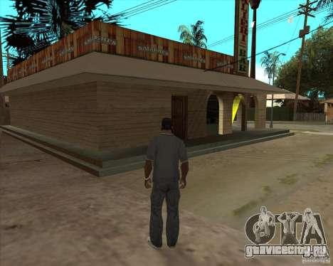 Salierys Bar для GTA San Andreas третий скриншот