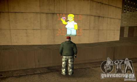 Simpson Graffiti Pack v2 для GTA San Andreas шестой скриншот