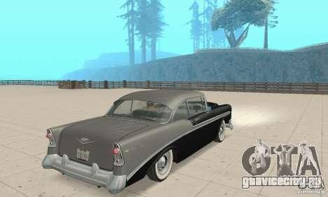 Chevrolet Bel Air 1956 для GTA San Andreas вид слева