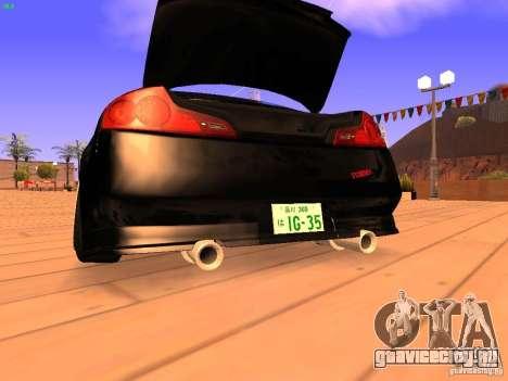 Infiniti G35 V.I.P для GTA San Andreas вид снизу