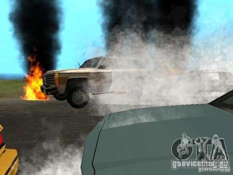 Новые Эффекты повреждений, дыма и т.д для GTA San Andreas