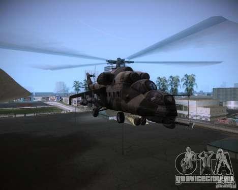 Ми-35 для GTA Vice City вид изнутри