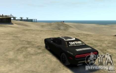 Dodge Challenger Concept Slipknot Edition для GTA 4 вид сзади слева
