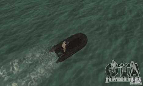 Лодка из Cod mw 2 для GTA San Andreas вид сзади