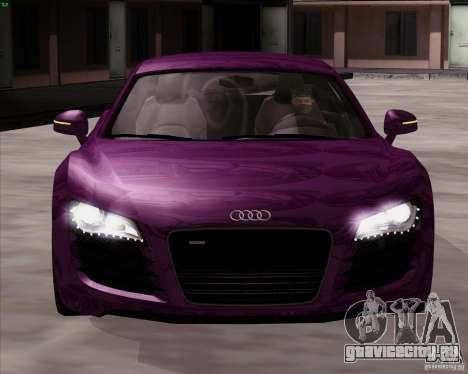 Audi R8 Production для GTA San Andreas вид справа