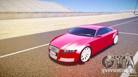 Audi Nuvollari Quattro для GTA 4 вид слева