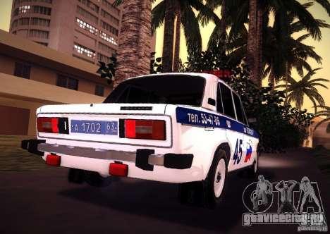 ВАЗ 2106 Полиция v2.0 для GTA San Andreas вид сзади слева