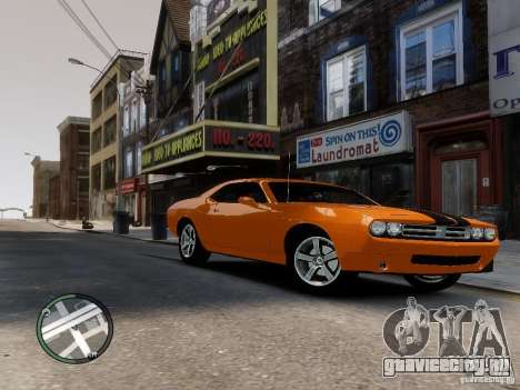 Dodge Chalenger для GTA 4