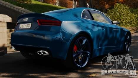 Audi S5 Conceptcar для GTA 4 вид сзади слева
