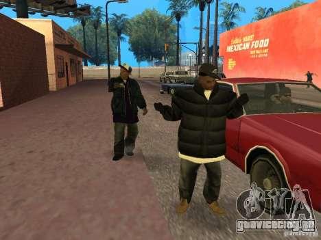 Зимняя одежда для Баллас для GTA San Andreas третий скриншот