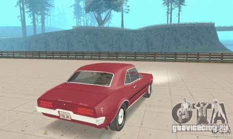 Pontiac Firebird 1968 для GTA San Andreas вид слева