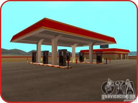 Новая заправка Shell для GTA San Andreas второй скриншот