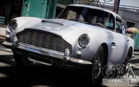 Aston Martin DB5 1964 для GTA 4