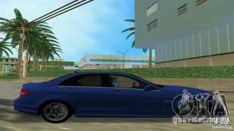 Mercedes-Benz C63 AMG 2010 для GTA Vice City вид справа