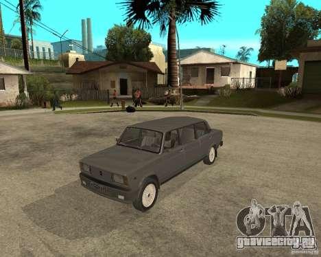 ВАЗ 2105 Лимузин для GTA San Andreas