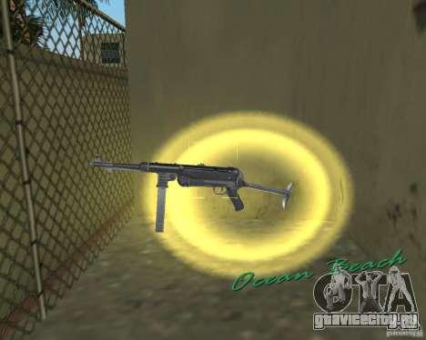 МП-40 для GTA Vice City