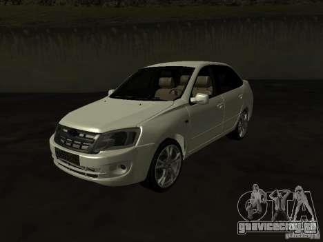 Lada 2190 Granta для GTA San Andreas