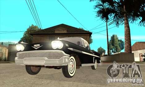 Chevrolet Impala 1958 для GTA San Andreas вид сбоку