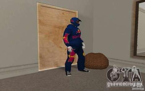 Red Bull Clothes v2.0 для GTA San Andreas четвёртый скриншот