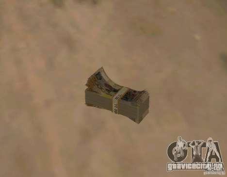 Казахстанские деньги для GTA San Andreas