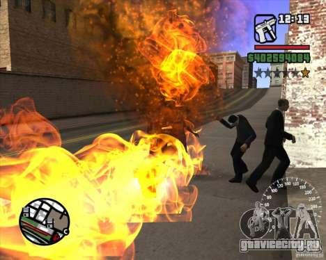 Ghost Rider для GTA San Andreas третий скриншот