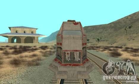 Хороший поезд Star Wars для GTA San Andreas вид слева