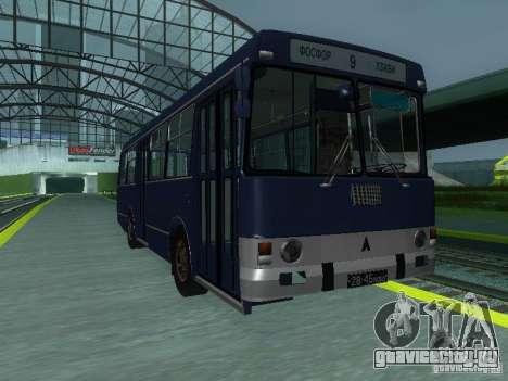 ЛАЗ 4202 для GTA San Andreas вид изнутри