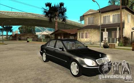 Mercedes-Benz S600 для GTA San Andreas вид сзади