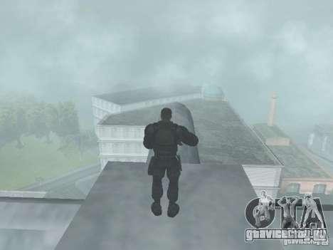 Бродяга для GTA San Andreas третий скриншот