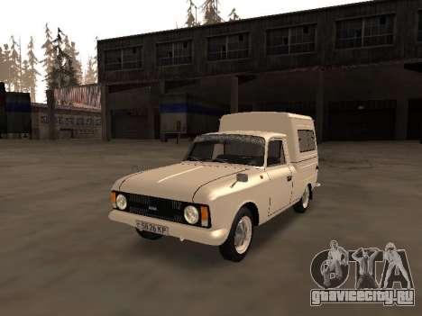 Иж 2715 для GTA San Andreas