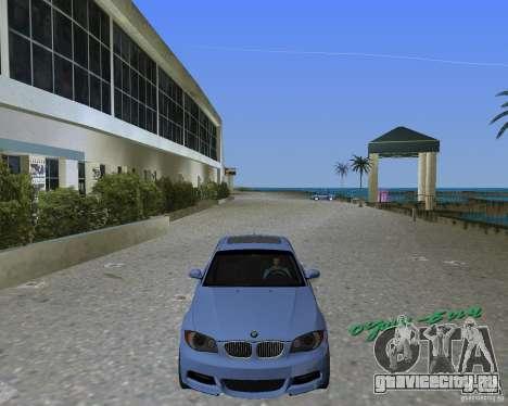 BMW 135i для GTA Vice City вид слева