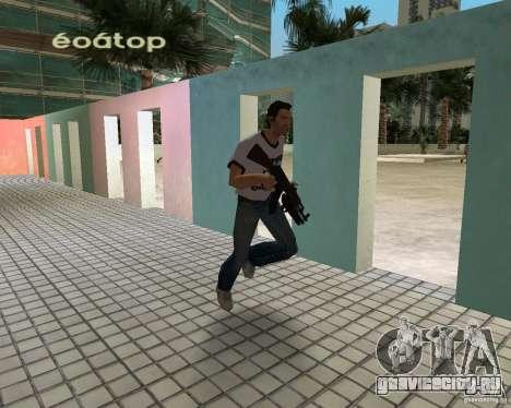 АК-47 с Подствольным Дробовиком для GTA Vice City второй скриншот