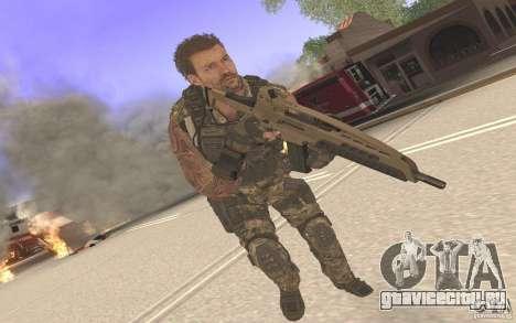 HK XM8 eotech для GTA San Andreas