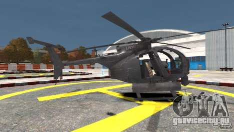New AH-6 Little Bird для GTA 4 вид слева